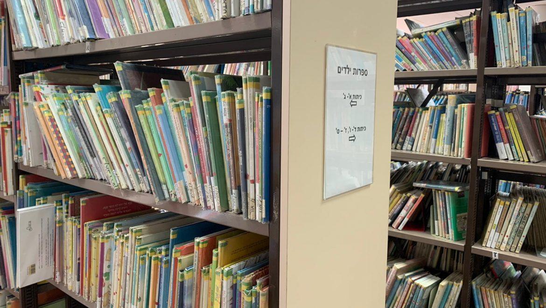 ספרות ילדים מאפשרת – איך בוחרים?